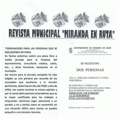 SOLICITUD DE INFORMACIÓN